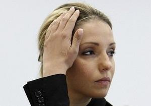 Донька Тимошенко: Мама продовжує голодувати, хворіє, її стан слабкий