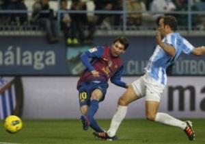 Чемпіонська перемога Реала, Барселона розгромила Малагу