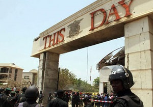 Відповідальність за вибухи в нігерійській газеті взяли на себе ісламісти