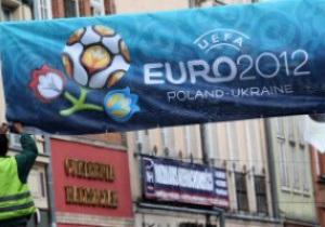 UEFA выразил обеспокоенность политической ситуацией в Украине перед Евро-2012