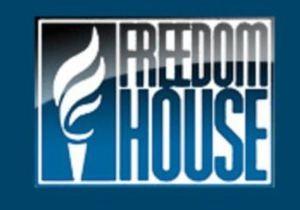 Частково вільна. Україна ділить із Південним Суданом 130-те місце у рейтингу свободи преси
