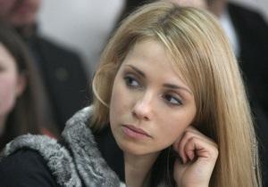 Сім я Тимошенко: Мама голодує дванадцятий день. Ми турбуємося про неї