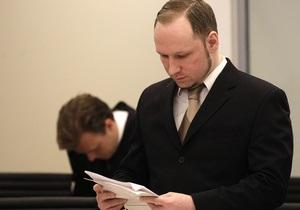 Брейвік з в язниці налагодив зв язок з російськими ультраправими - адвокат