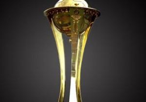 Стали известны цены на билеты финала Кубка Украины по футболу