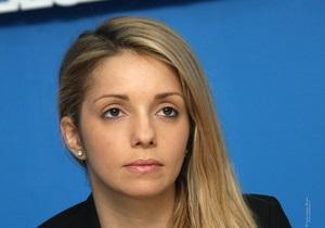 Донька Тимошенко: Мама голодує дев ятий день