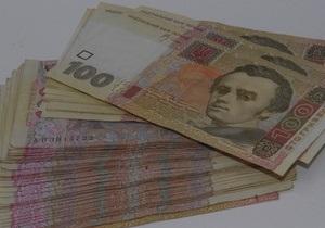 Банк Ахметова випустить облігації на мільярд гривень