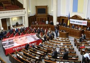 Рада збирається на позачергове засідання у зв язку з вибухами у Дніпропетровську