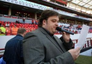 Матчи Евро-2012 на ТРК Украина будут комментировать россияне