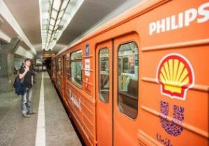 В метро Харькова пущен фирменный голландский поезд