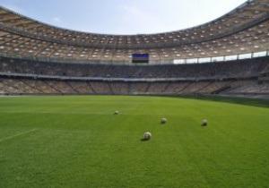Специалисты: Газоны украинских арен идеально готовы к матчам Евро-2012