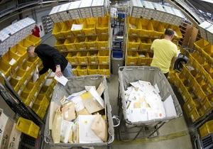 У Німеччині співробітник пошти вкрав більше 38 тисяч листів і посилок