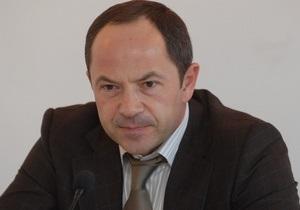 Тігіпко задекларував 27 мільйонів гривень доходів