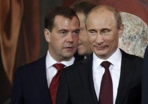 Медведєв заявив, що тандем з Путіним - це надовго