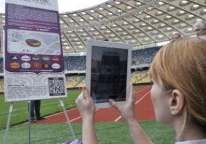 Российские болельщики смогут получить свои билеты на Евро-2012 только в офисе РФС в Москве