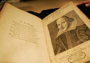 Вчені з Оксфорда назвали співавтора Шекспіра