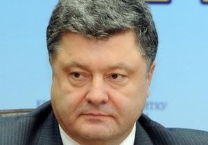 Україна не має наміру здешевлювати дорогий російський газ, хоче диверсифікації поставок