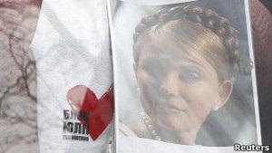 Тимошенко оголосила голодування – захисник