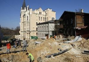 Урядова комісія заявляє про відсутність порушень при знесенні трьох будівель на Андріївському