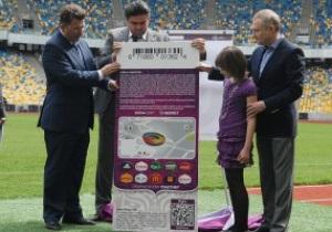 Стал известен один из секретов защиты билетов на матчи Евро-2012