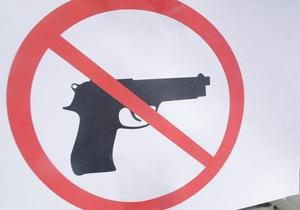 У БіГ мусульманину загрожує до 20 років в'язниці за обстріл посольства США