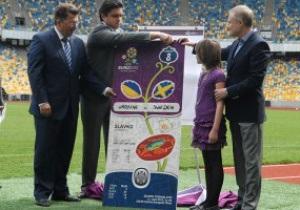 UEFA огласил принцип доставки билетов на матчи Евро-2012 их владельцам