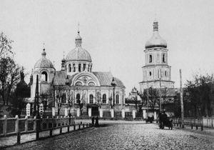 Корреспондент: Гості з минулого. Що втратив Київ за останні 100 років