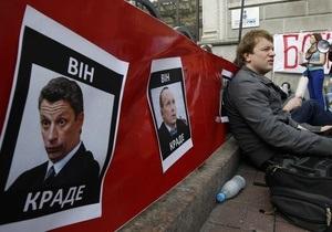 Цена второй купленной Украиной нефтяной вышки завышена на $180 млн - европейские СМИ