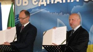 Тимошенко та Яценюк підуть на вибори єдиним списком