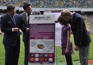 В Киеве презентованы билеты на матчи Евро-2012