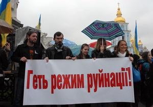 Фотогалерея: Проти руйнування. Акція на захист Андріївського узвозу на Михайлівській площі