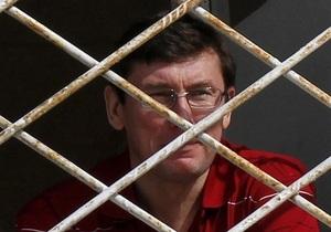 Луценко і його захист клопочуть про закриття другої кримінальної справи