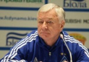 Тренер Динамо: Сейчас наступил момент истины. Нам никак нельзя оступаться