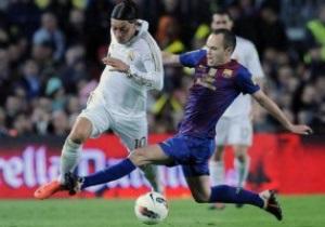 Игрок Барселоны: У нас болит душа, а внутри мы плачем