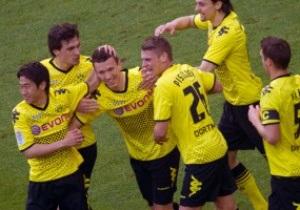 Дортмундская Боруссия досрочно защитила титул чемпиона Германии
