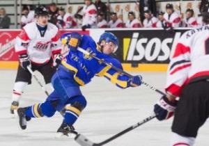 Полный провал: сборная Украины по хоккею понизилась в классе
