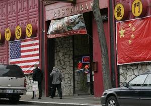 У США закрився ресторан з найбільш грубіянливим офіціантом в світі