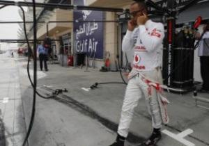Гран-при Бахрейна: Хэмилтон показал лучший результат в первой практике