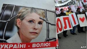 Суд оголосить рішення щодо клопотань захисту Тимошенко 20 квітня