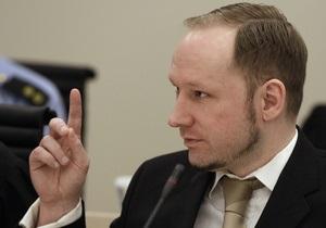 Брейвік заявив, що не хотів убивати людей, молодших за 18 років