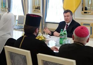 НГ Релігії: Віктор Янукович збирає Церкви