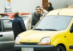 Источник: В Киеве существенно подорожает такси