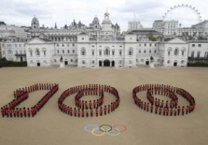 В Лондоне начали отсчет 100 дней до Олимпиады