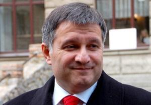 Аваков розповів про перебування в італійській в'язниці суворого режиму