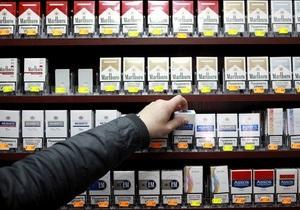 У Великобританії з пачок цигарок можуть прибрати усі написи, окрім попередження про шкоду здоров'ю