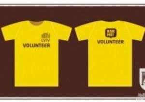 Представлена форма львовских волонтеров Евро-2012