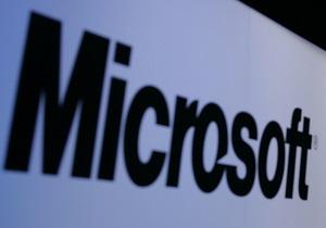Microsoft випустить чотири версії Windows 8