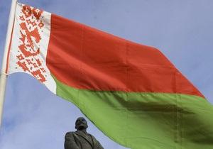 Amnesty International закликала Білорусь відпустити в язнів совісті