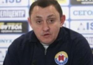 Тренер Ильичевца: Мы приобрели очко, которое стало для нас на вес золота