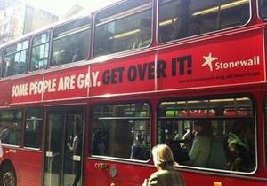 Заборона реклами про лікування гомосексуалізму: релігійний фонд має намір судитися з мером Лондона