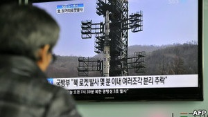 Запуск північнокорейської ракети провалився